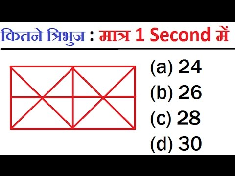 Ssc Chsl Reasoning Pdf