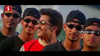 Surya | Sneha | Latest Telugu Full Movie | Family Entertainment Movies | Latest Upload