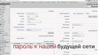 Как настроить Mikrotik RouterBOARD(Mikrotik RouterBOARD HuP настройка для домашнего использования Для новичков., 2015-04-29T12:55:45.000Z)