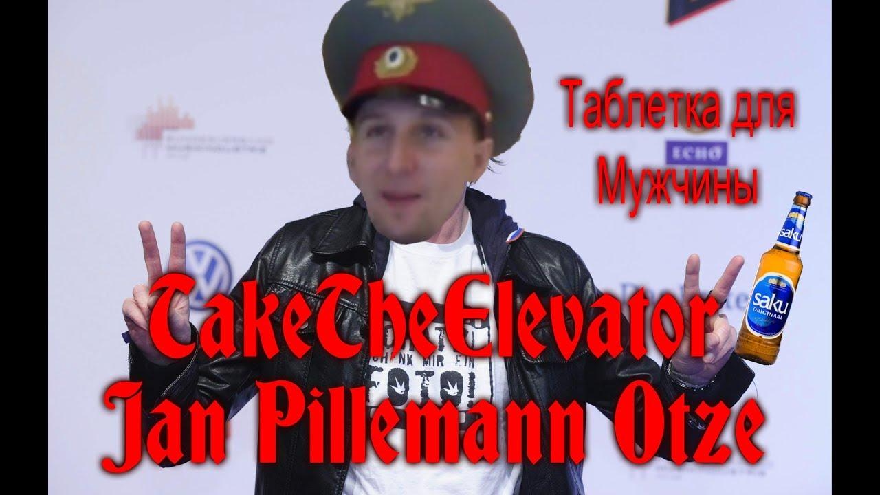 Олег элеватор кто это транспортер прямой ленточный