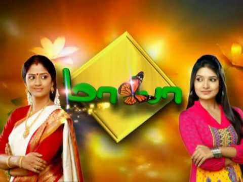 television serial maya title with special effects