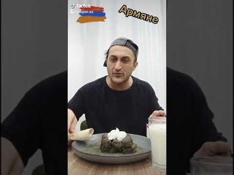 как едят долму  Армяне и Азербайджанцы?!?