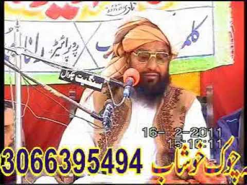Allama Ahmad Saeed Khan Multani RH 16-2-2011 Part 1/2