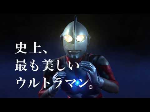 「ウルトラマン」の参照動画