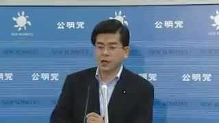 公明党の石井啓一政務調査会長は6日、国会内で記者会見し、原子力規制組...