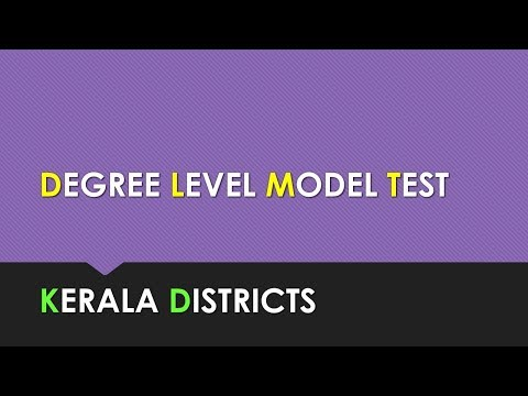 KERALA DISTRICT'S IMPORTANT  QUESTIONS | MOCK TEST | DEGREE LEVEL EXAM'S | KERALA PSC | SSC CHSL |