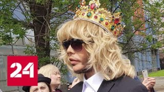 Стилист Зверев пришел на суд в короне - Россия 24