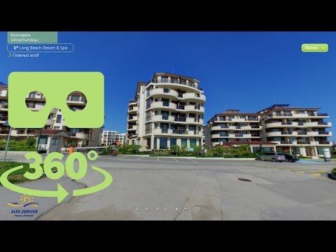 3D Hotel Long Beach Resort & Spa. Bulgaria, Shkorpilovtsi - Project 360Q