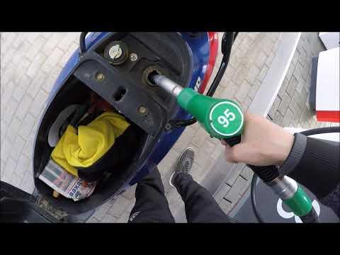 Халявная езда полный бак на скутере за 200 рублей