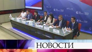 """В Москве подвели итоги конкурса """"Моя страна - Моя Россия""""."""