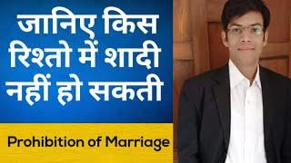 Prohibited Relationship and Marriage, Null & Void Marriage, Relative Marriage & Family' Marriage Law