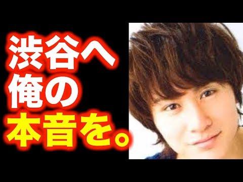 関ジャニ∞脱退メンバー渋谷すばるに安田章大が本音を伝える。俺は…