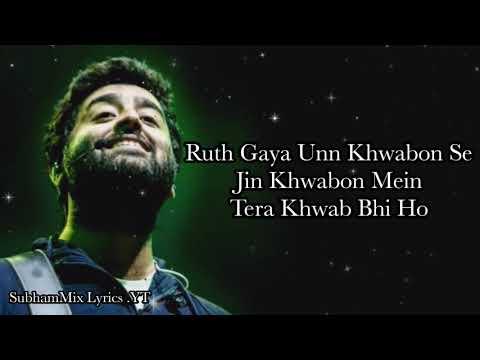 Download Chhod Diya (Lyrics) - Arijit Singh, Kanika Kapoor   Baazaar   SubhamMix Lyrics