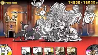 The Battle Cats - 3 Star Pigpen Taboo / Wrath of the Holy Valkyrie 2