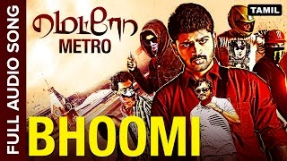 Bhoomi | Full Audio Song | Metro