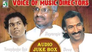 Music Director Hits | Voice of Music Director Juke Box