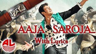 Aagadu || Aaja Saroja With Lyrics Full Song Official || Super Star Mahesh Babu, Tamannaah [HD]