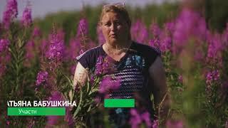 Дальневосточный гектар история успеха Татьяны Бабушкиной
