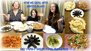 Gay Family Greek Food Muckbang (먹방) | How We Deal With Winter Blues
