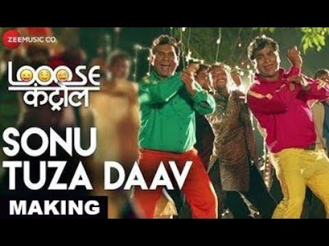 Loose Control Marathi Movie | Making of Sonu Tuza Daav Song | Bhau Kadam & Kushal Badrike