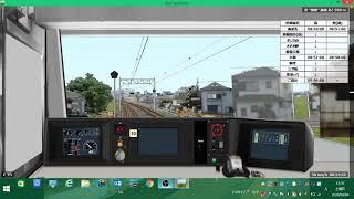 【BVE5】相鉄本線特急(海老名→二俣川)を12000系で運転!
