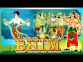 Mahavir Bhim - Animated Hindi Story For Children video