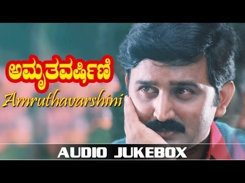 Amruthavarshini Jukebox  Ramesh, Suhasini, Sharath Babu  Amruthavarshini Songs  Kannada Old Songs