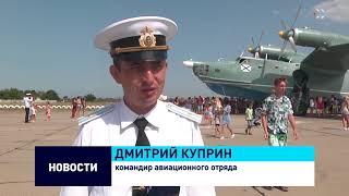 В Каче отпраздновали День воздушного флота России