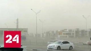 Смотреть видео Несколько человек пострадали в результате сильного урагана в Тюменской области - Россия 24 онлайн