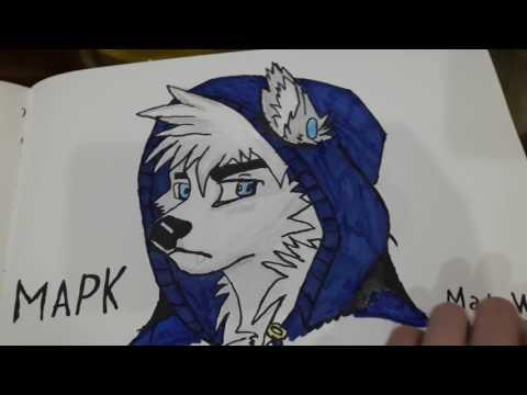 Мои рисунки волков типо аниме и самый оболденный  рисунок