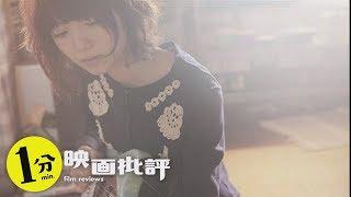 製作年 2010年 製作国 日本 配給 アスミック・エース 上映時間 126分.