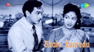 Bhale Ramudu | Oho Meghamala song
