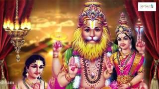 Lord Lakshminarasimha Swamy Songs || Urugonda Sri Lakshminarasimhaswamy Mahimalu || Mangalam