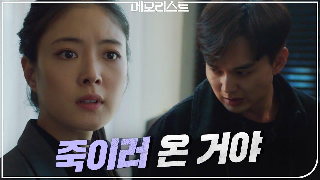 韓国 ドラマ リスト メモ