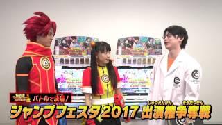 【SDBH公式】カリスマ ガチバトル1回戦!