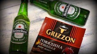 тБП: Heineken(Россия) vs Heineken(Голландия) и мясные чипсы с конским ценником