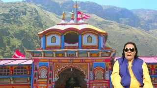 Bhole Bhandari│Shiv Bhajan│Ravindra Jain