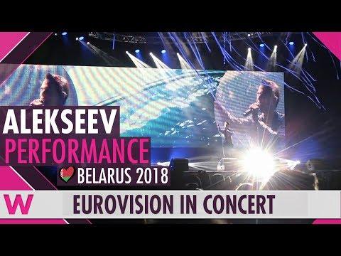 """ALEKSEEV """"Forever"""" (Belarus 2018) LIVE @ Eurovision in Concert 2018"""