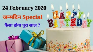 Happy Birthday 24 February 2020 The Complete Year Education Love Life Job Business