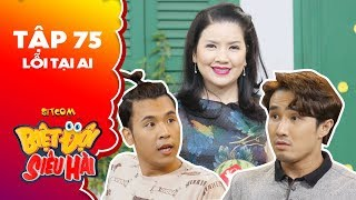 Biệt đội siêu hài|tập 75 - Tiểu phẩm: Minh Ngọc xúi Huỳnh Lập vùng lên khỏi sự trị vì của Ngọc Trinh