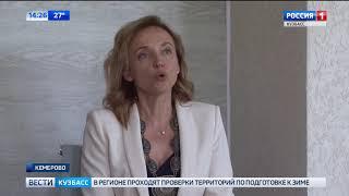 """В Кемерове обсудили проект """"Современная медицина Кузбасса"""""""