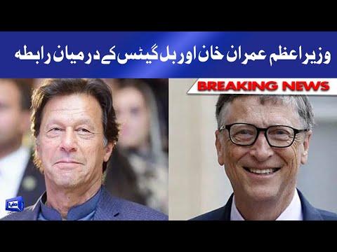 PM Imran Khan, Bill Gates exchange views on Covid-19, polio eradication