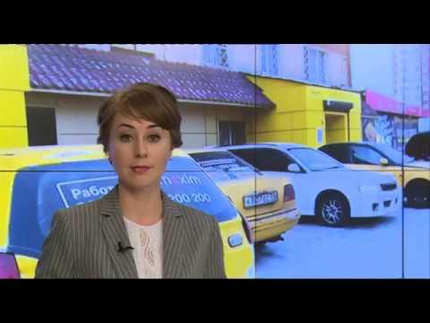 Министерство транспорта запускает новый маршрут Улан-Удэ -Сотниково