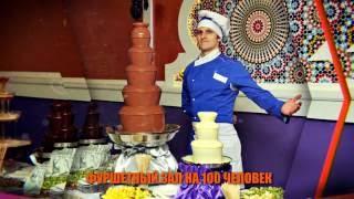 Чай Бар Казан - ресторан татарской кухни как часть Kazan World Group.