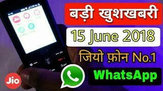 [New] Jio Phone का बड़ा Update 15 मई 2018 No 1 | Jio Phone WhatsApp Launch