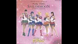 Eternal Edition 1 - 16 - Sailor War! 2001 (karaoke)