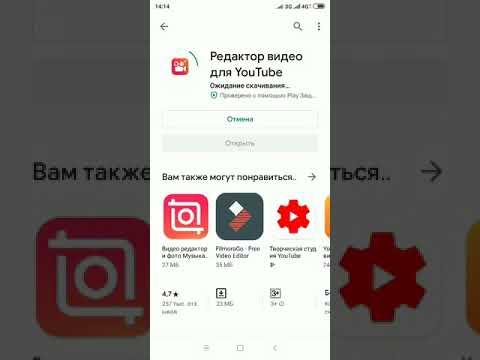 Ожидание Скачивания в Google Play Market: как решить проблему / установка приложения