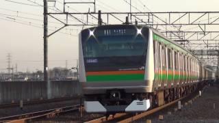 JRE233系E-65編成 1594E 普通 宇都宮行き JR東北本線 古河駅