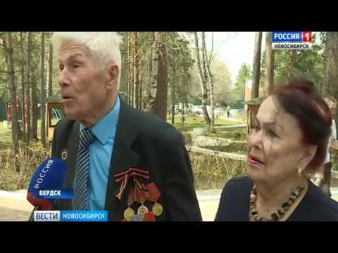 Новосибирские ветераны получат бесплатные путевки в санаторий