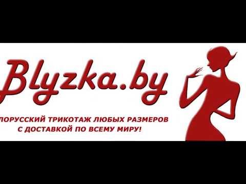 Платья для полных. Купить в интернет-магазине Блузка бай / Blyzka.by Блузка бай / Blyzka.by
